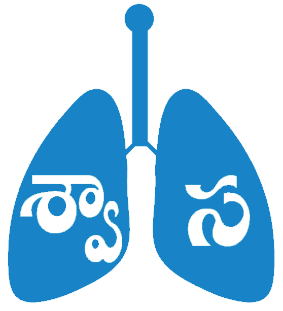 swasa lungs
